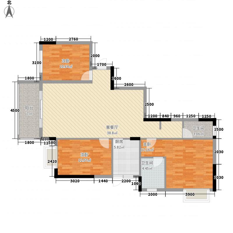 香江漫步137.20㎡4号楼C户型3室2厅2卫1厨