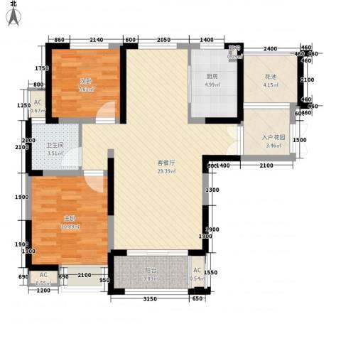 蓝鼎滨湖假日翰林苑2室1厅1卫1厨102.00㎡户型图