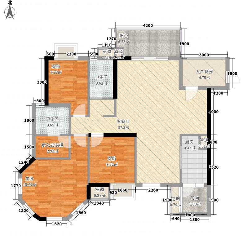 江山帝景130.00㎡哈佛A户型3室2厅2卫1厨