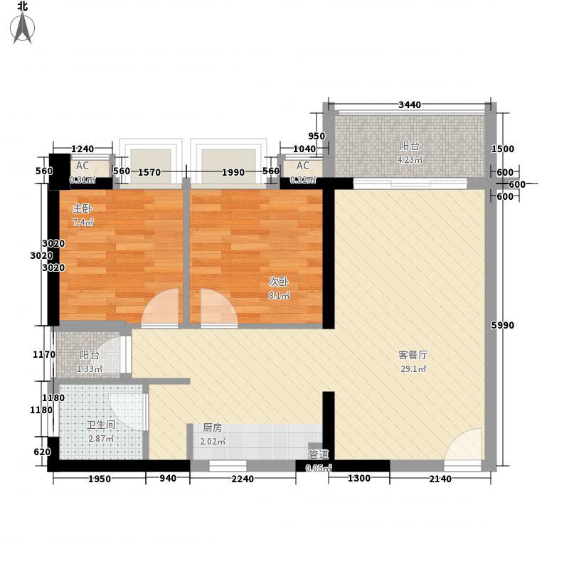 现代国度74.00㎡A户型2室2厅1卫1厨