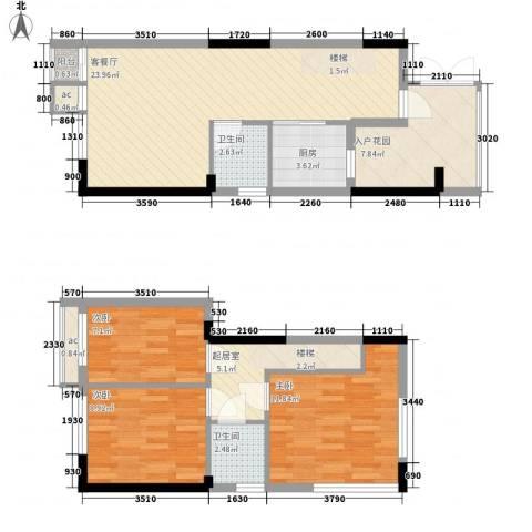 雪梨澳乡3室1厅2卫1厨75.43㎡户型图