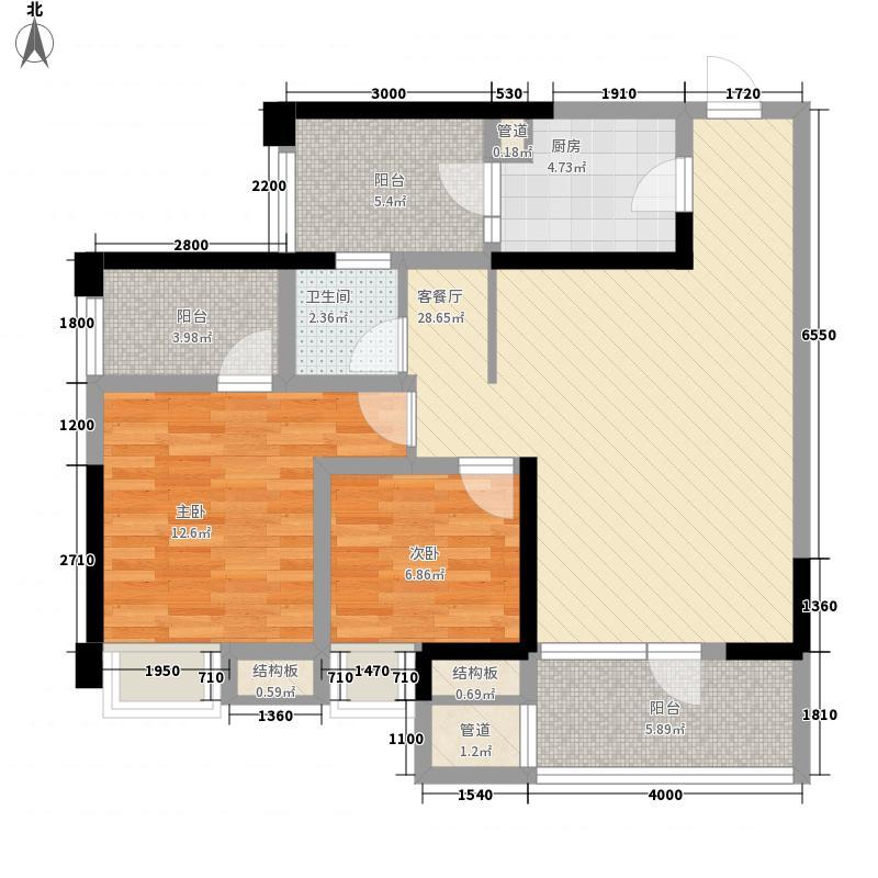 司南90.00㎡9号楼N户型2室2厅1卫1厨