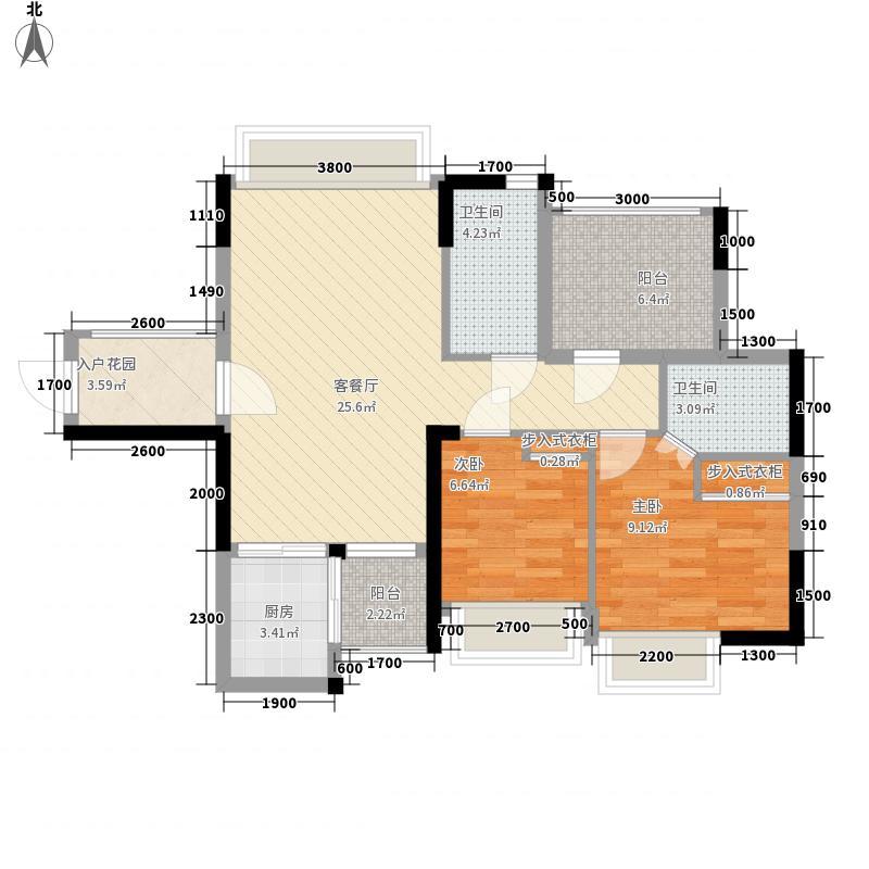 新里城81.00㎡4栋1单元02、2单元01标准层B1户型2室2厅2卫1厨