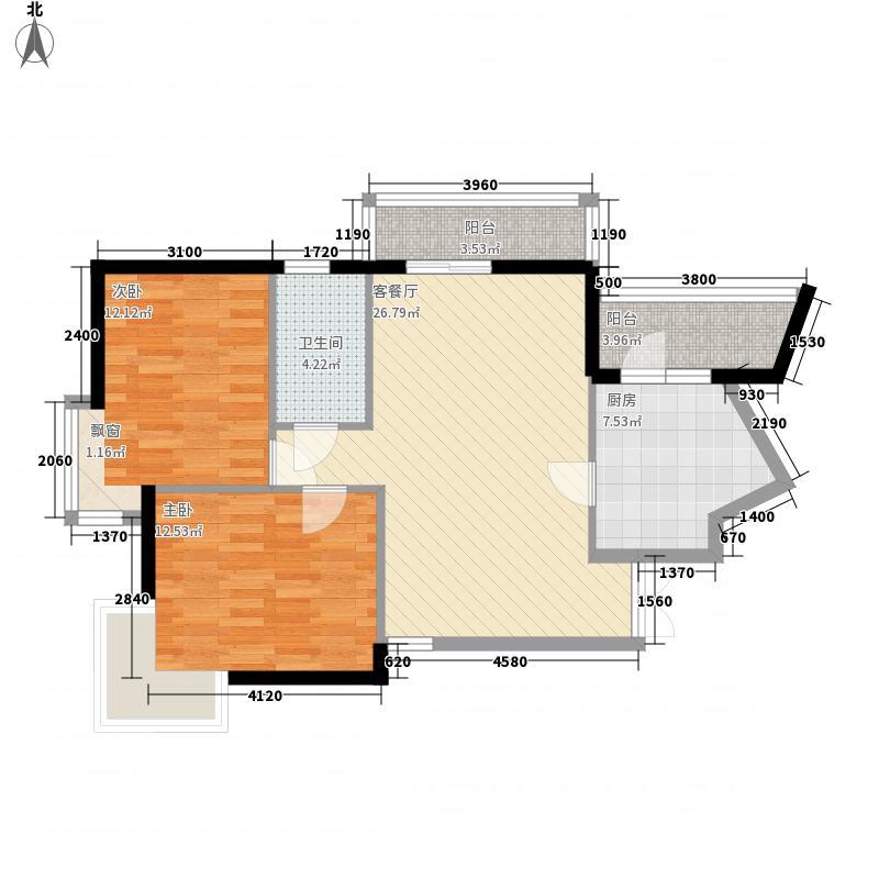 康乐花园103.20㎡2号楼朝北户型2室2厅1卫1厨