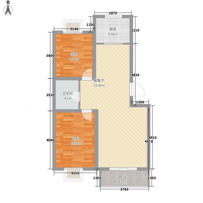 保利花园2.10㎡B户型2室2厅1卫1厨