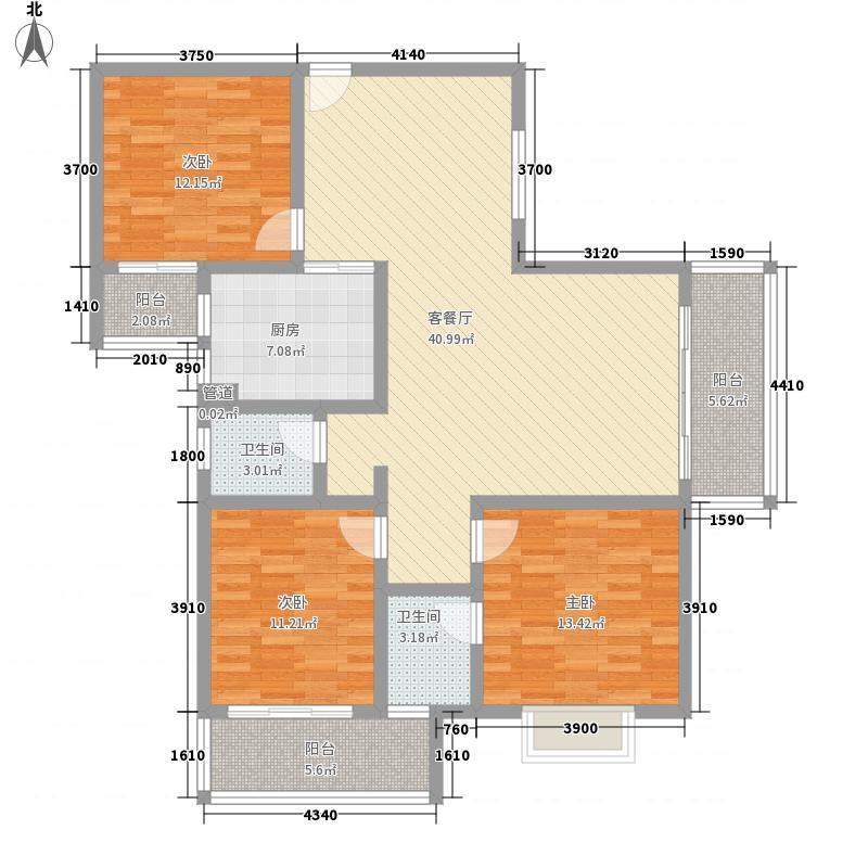 鑫源广场133.34㎡D户型3室2厅2卫1厨
