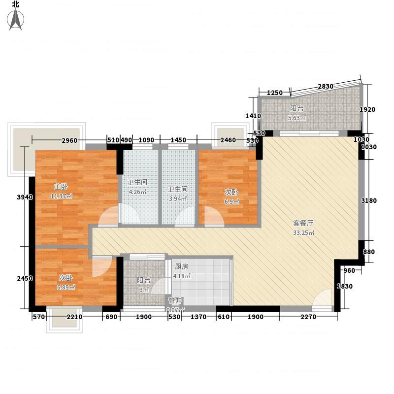 塞纳城市嘉园113.00㎡塞纳城市嘉园3室户型3室