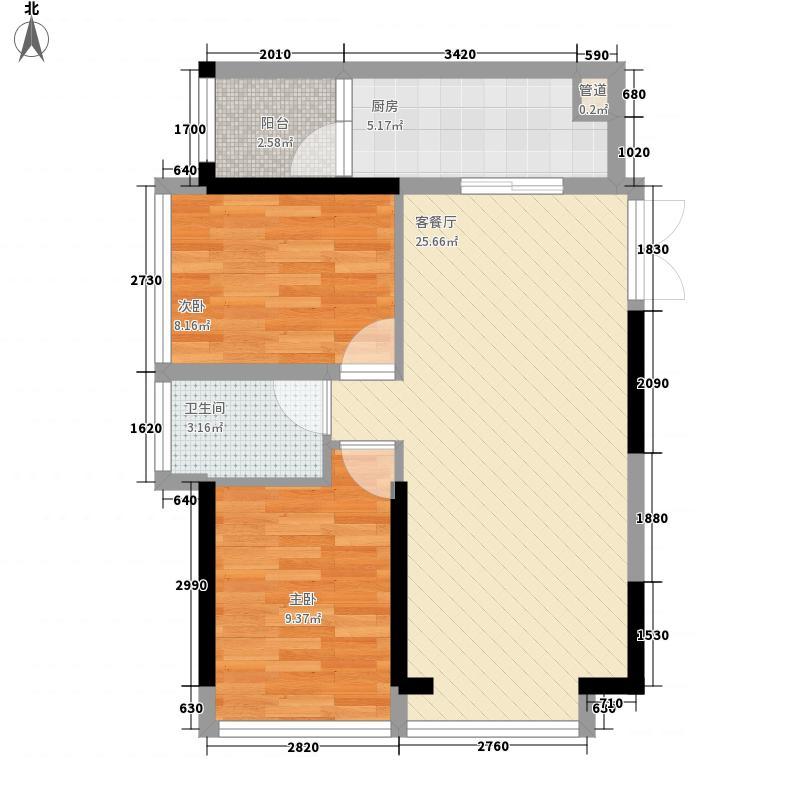新地中央73.00㎡A单元A+M户型2室2厅1卫1厨