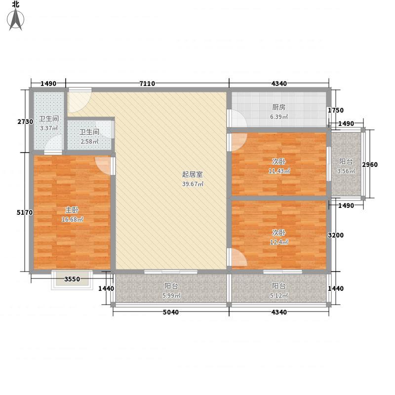 文景雅苑150.96㎡1号楼J户型3室2厅2卫1厨