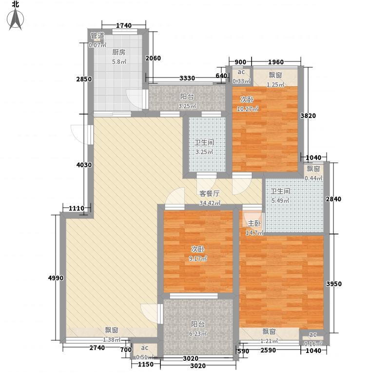 天润城118.00㎡GA1户型3室2厅2卫1厨