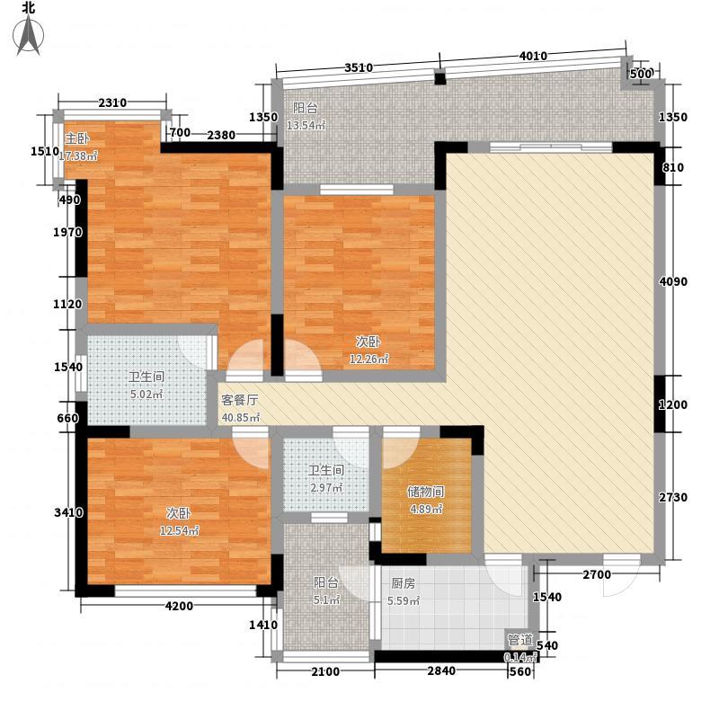 香格里拉花园146.60㎡尊耀流金户型3室2厅2卫1厨