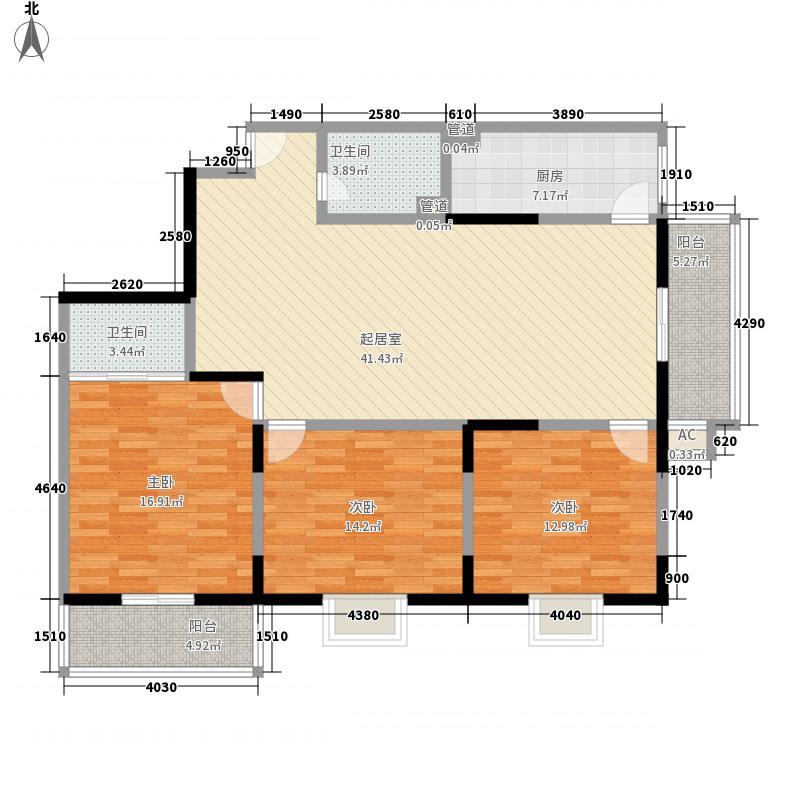 文景雅苑156.08㎡2号楼D户型3室2厅2卫1厨