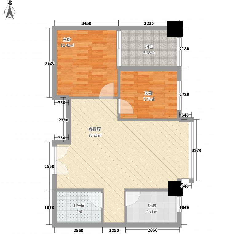 屹立温泉花园88.30㎡标准层C2户型2室2厅1卫1厨
