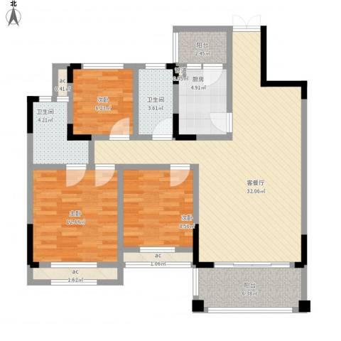 锦绣新天地3室1厅2卫1厨124.00㎡户型图