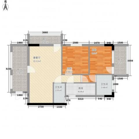 逸景雅轩2室1厅2卫1厨93.00㎡户型图