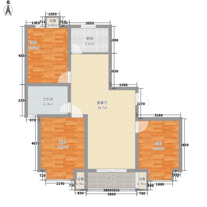 靓景名居121.00㎡3期A户型3室2厅1卫1厨