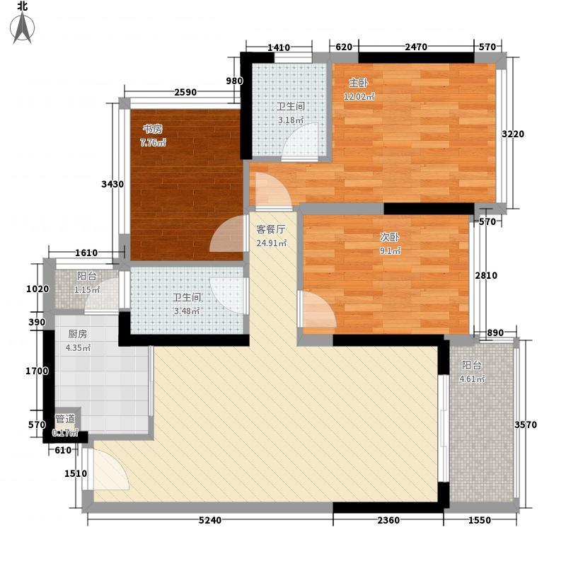 新地中央1号楼a3单元b户型3室2厅2卫1厨