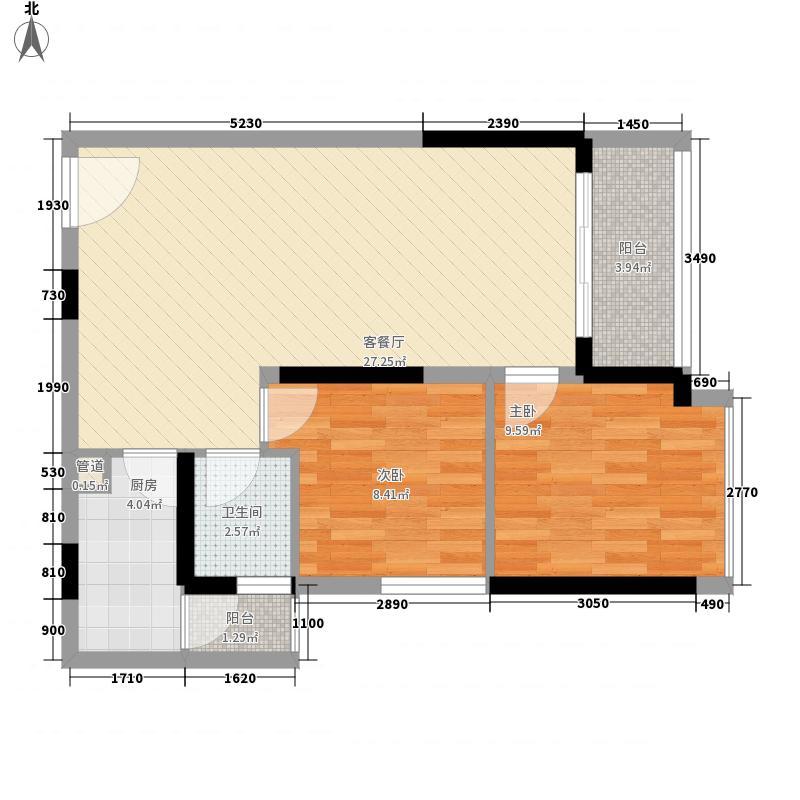新地中央77.00㎡1号楼a3单元c户型2室2厅1卫1厨