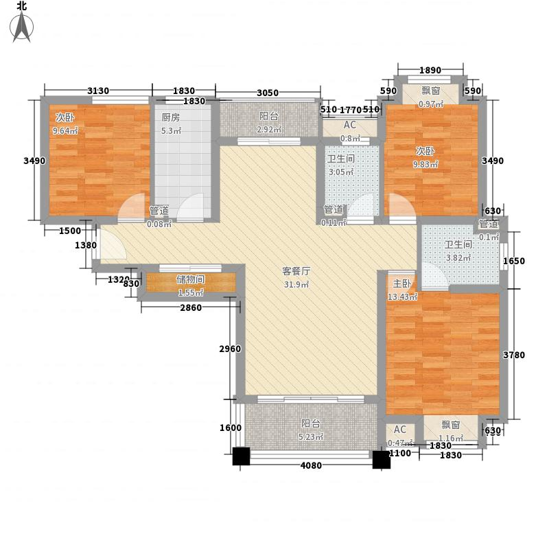 三花现代城三期金�苑129.00㎡三花现代城三期金�苑户型图C13室2厅2卫1厨户型3室2厅2卫1厨