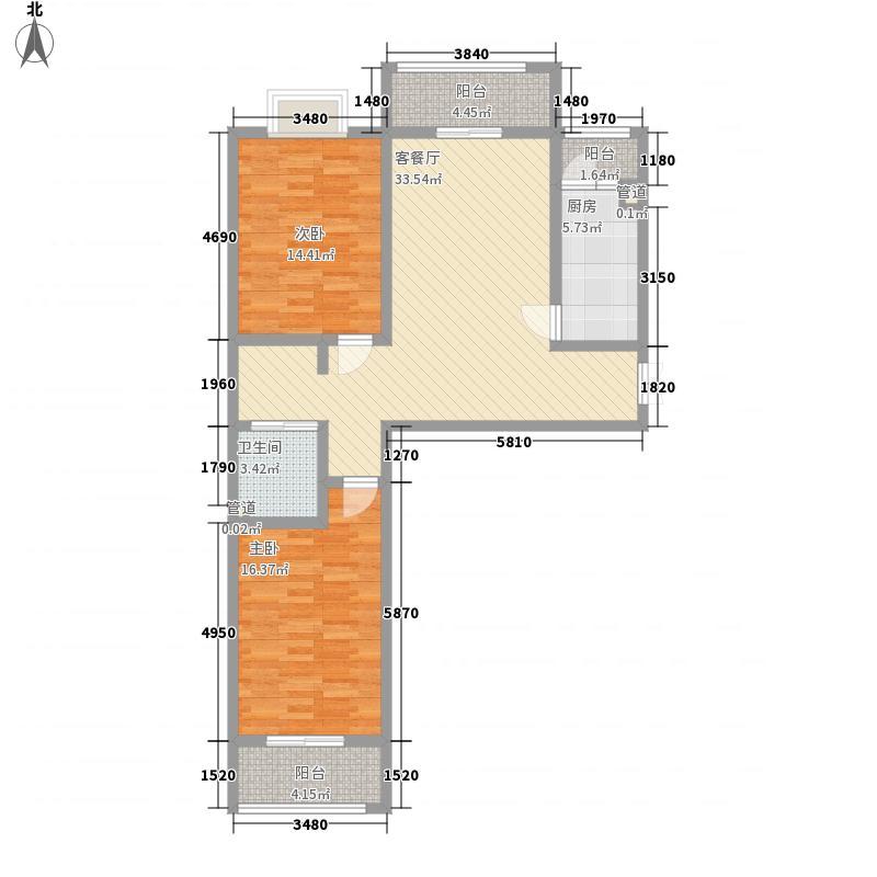 悦莱山122.41㎡E'户型2室2厅1卫1厨