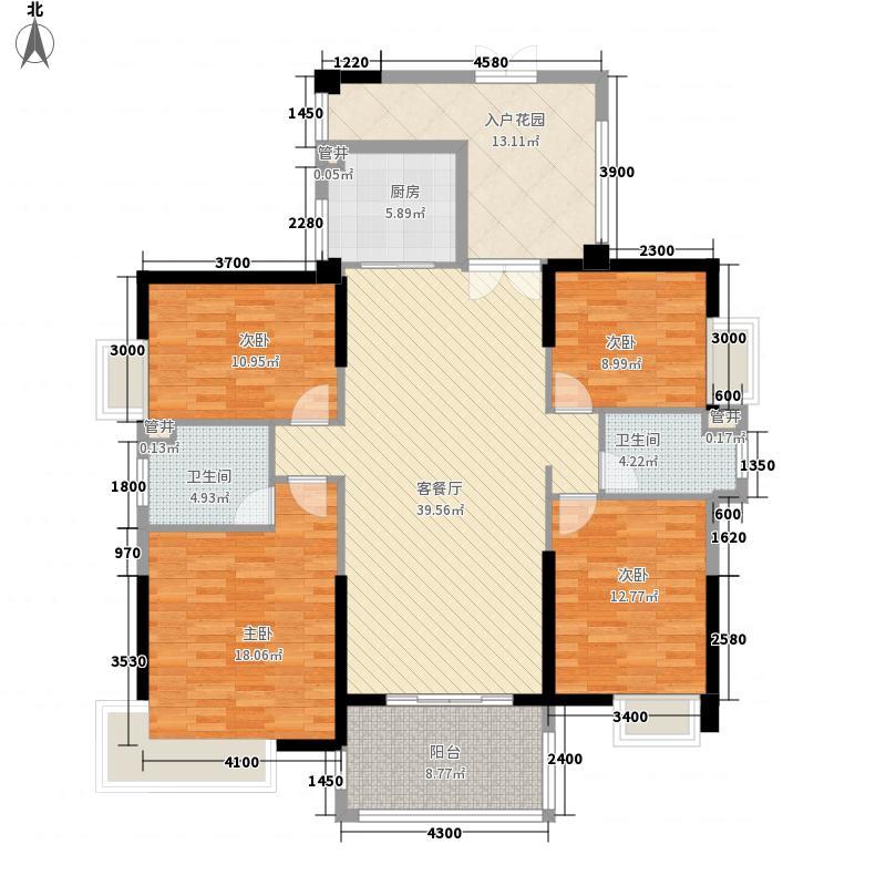 黄旗山1号161.33㎡8栋标准层B户型4室2厅2卫1厨