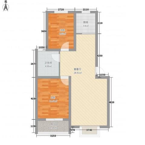 南海佳园2室1厅1卫1厨69.01㎡户型图