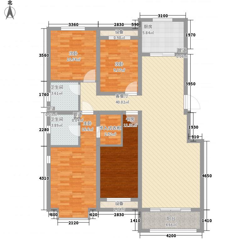中基碧域户型图16号楼C-2户型 4室2厅2卫1厨
