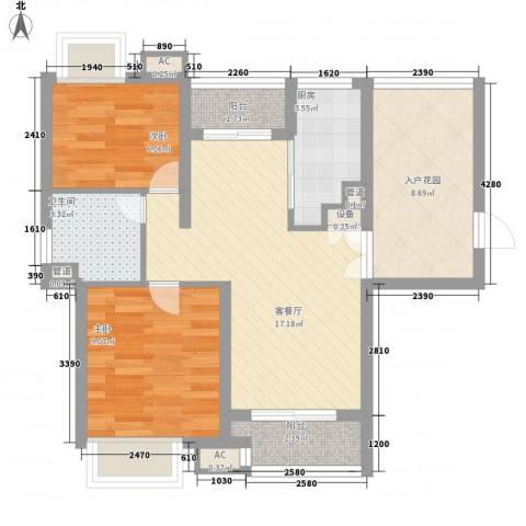 绿地启航社(河西)2室1厅1卫1厨79.00㎡户型图