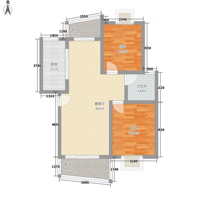玫瑰园C型户型2室2厅1卫1厨