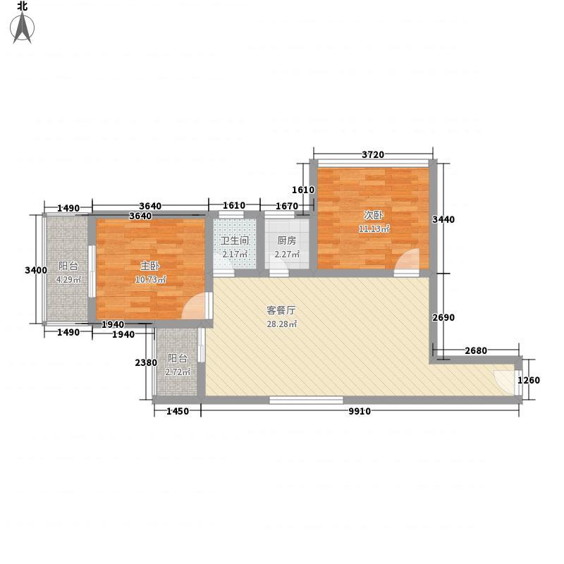 文景雅苑89.00㎡1号楼F1户型2室2厅1卫1厨