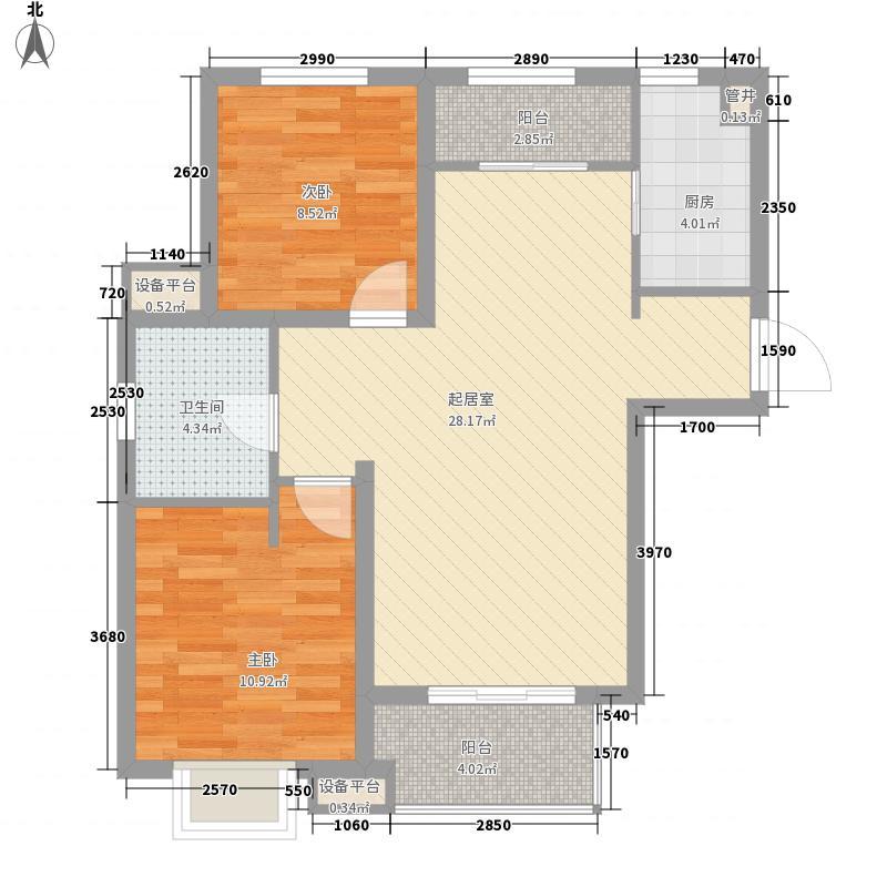 中建・群星汇90.00㎡中建・群星汇户型图C1户型2室2厅1卫1厨户型2室2厅1卫1厨