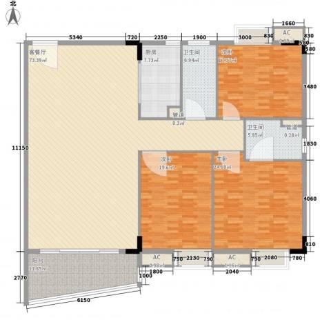 臻品云山3室1厅2卫1厨171.13㎡户型图