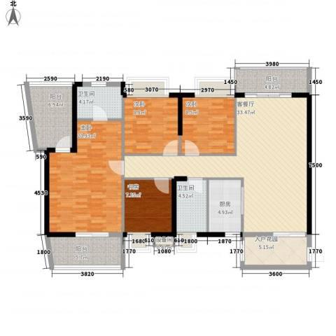二城心作4室1厅2卫1厨135.00㎡户型图