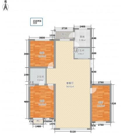 锦绣东方3室1厅2卫1厨138.00㎡户型图