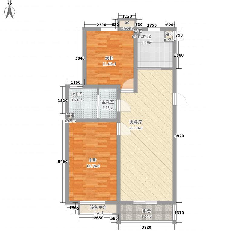 紫金新城107.00㎡紫金新城户型图一期多层6号楼D11户型2室2厅1卫户型2室2厅1卫