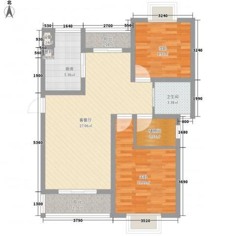 宇扬雨花石文化园2室1厅1卫1厨99.00㎡户型图