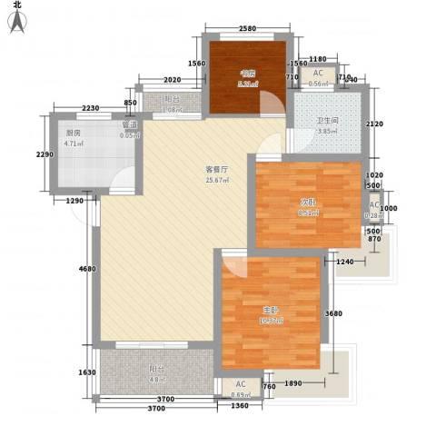 绿地启航社(河西)3室1厅1卫1厨97.00㎡户型图