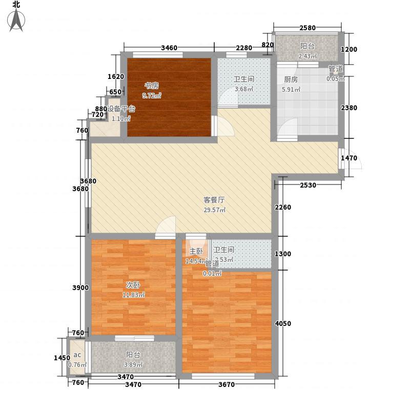 紫金新城124.00㎡紫金新城户型图一期高层3#楼G1户型3室2厅1卫户型3室2厅1卫
