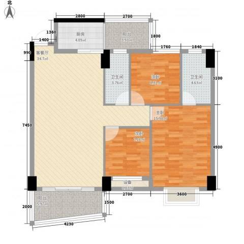 锦绣华庭3室1厅2卫1厨127.00㎡户型图