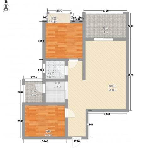 中央公馆海德堡2室1厅1卫1厨94.00㎡户型图