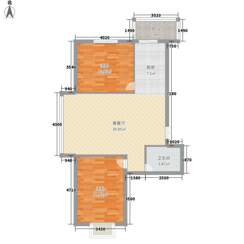 紫金宫庭75.61㎡紫金宫庭户型图Q户型2室1厅1卫1厨户型2室1厅1卫1厨