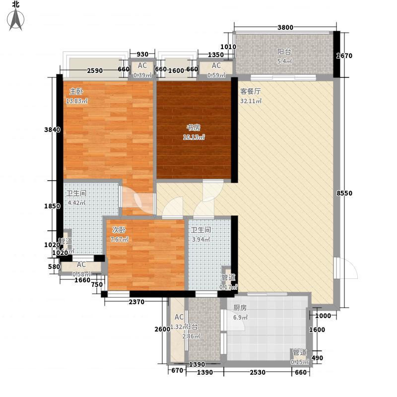 富力公主湾118.55㎡C户型3室2厅2卫1厨