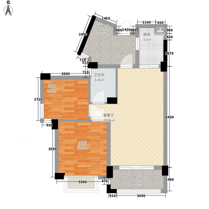 南宁台湾街73.00㎡6号楼C户型2室2厅1卫1厨