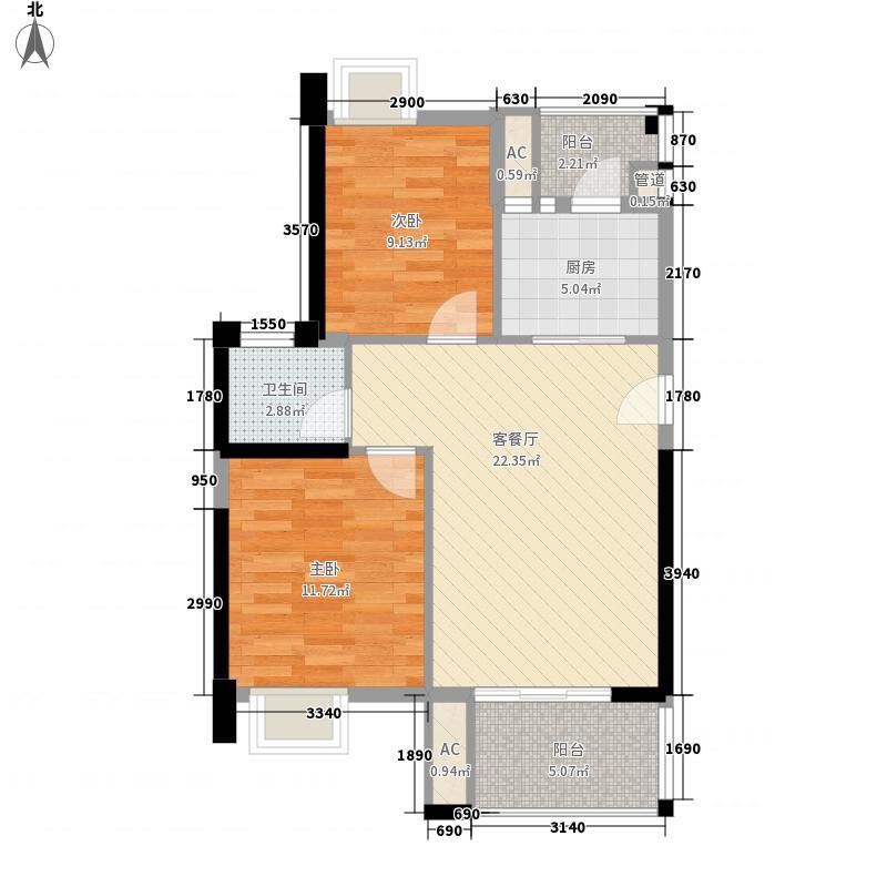 龙泉绿苑84.00㎡5#楼C3户型2室1厅1卫1厨