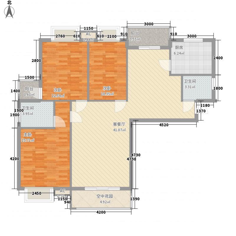 晨光花园136.45㎡A户型3室2厅2卫1厨
