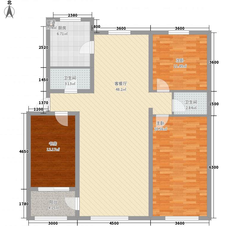 佳盛花园134.00㎡户型3室2厅2卫1厨