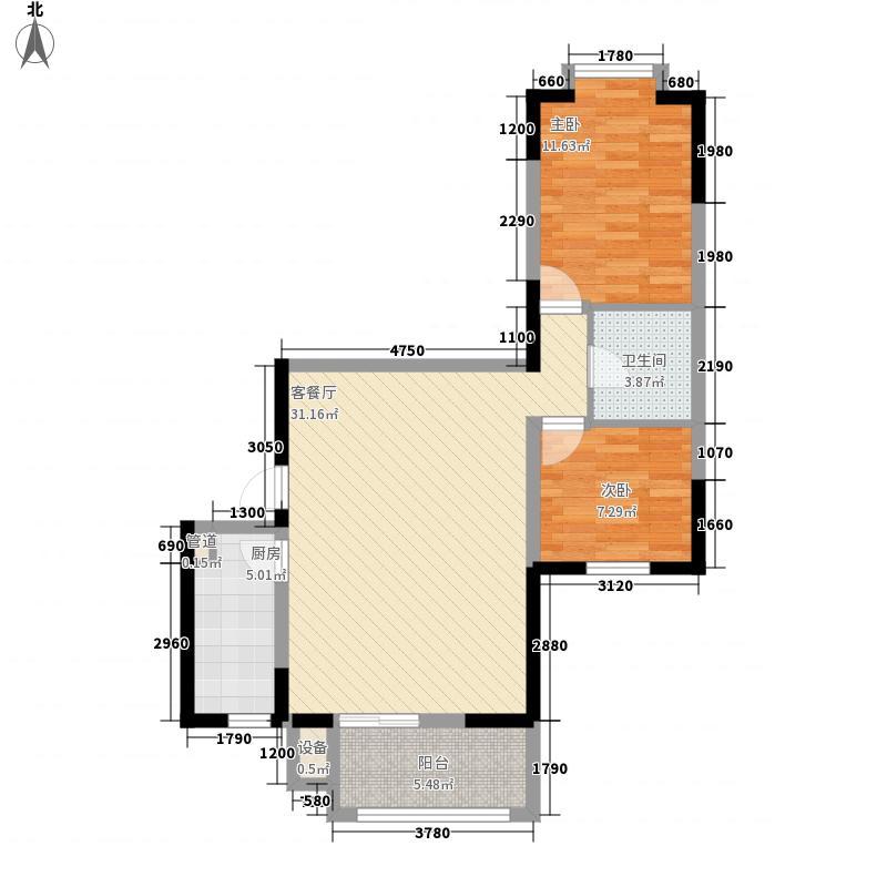 优点社区93.17㎡2号楼B2-4户型2室1厅1卫1厨