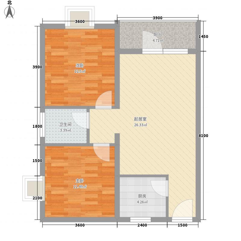 德丰大厦83.70㎡A5户型2室2厅1卫1厨