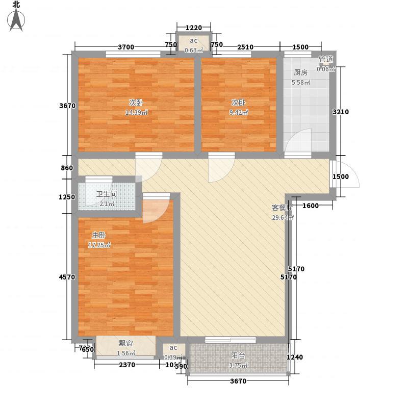 天润家园户型图7#1单元C户型 3室1厅1卫1厨