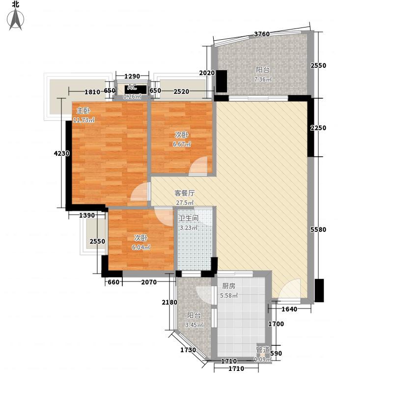 从化雅居乐103.00㎡从化雅居乐户型图3室2厅户型图3室2厅1卫1厨户型3室2厅1卫1厨